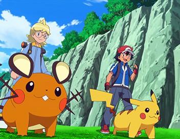 Pokémon XX : le soleil et la lune S20E31 La dame qui chuchote à l'oreille des Pokémon