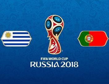 Uruguay / Portugal Football Coupe du monde 2018