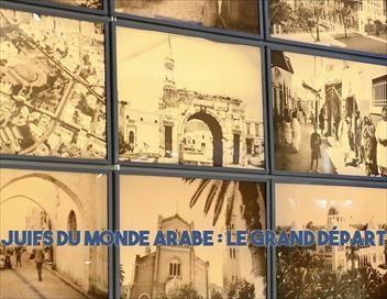 Les Juifs du monde arabe, le grand départ