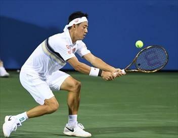 1er tour Tennis Tournoi ATP de Washington 2019