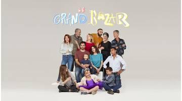 Le grand bazar : Saison 1 épisode 1
