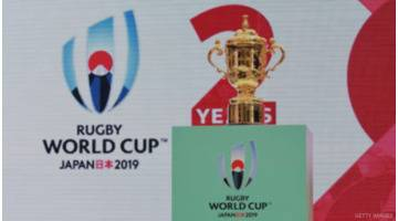 Coupe du monde 2019 : la planète rugby a rendez-vous au Japon