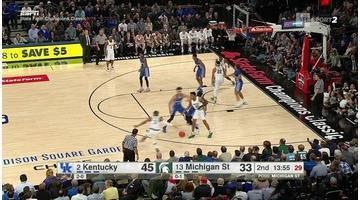 BASKET - NCAA - Le dunk stratosphérique de Fox