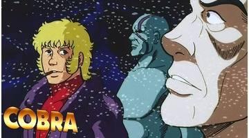 Cobra en HD - Les retrouvailles - Episode 29