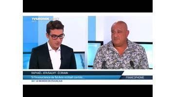 """#64Minutes - """"Tel Aviv est une bulle fermée sur elle-même"""" (Raphaël Jérusalmy)"""