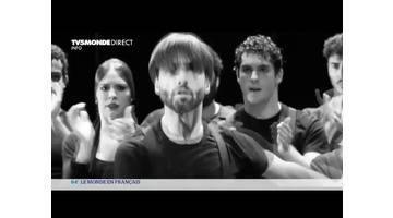 "Danse: ""Arte Flamenco"", les Landes andalouses"