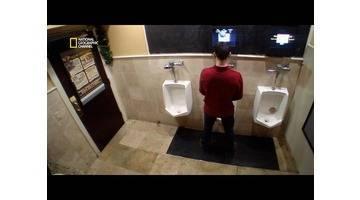 Foule sous contrôle - Comment faire en sorte que les hommes urinent au bon endroit ?