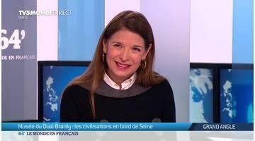 Musée du Quai Branly: Découverte des civilisations avec Hélène Fulgence et Yves Le Fur