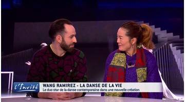 Honji Wang, Sébastien Ramirez