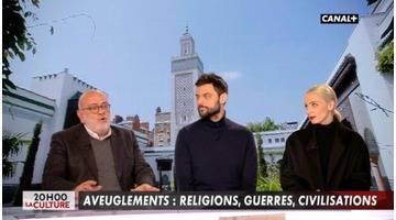 exercices français en ligne