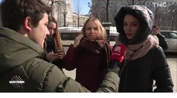Les cadeaux de l'État russe pour inciter les jeunes à aller voter