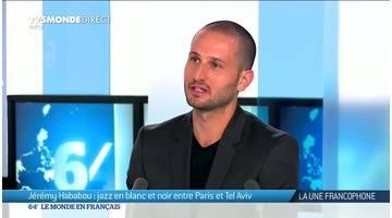 Jérémy Hababou : jazz entre Paris et Tel Aviv
