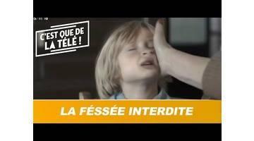La fessée bientôt interdite en France ?
