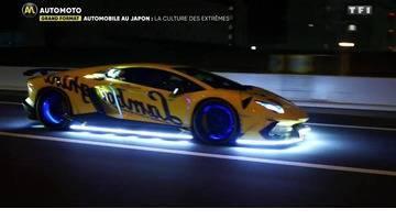 Grand Format - Japon : La Culture des extrêmes